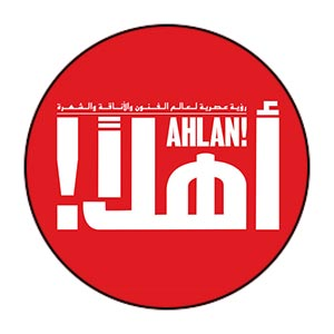 Ahlan Arabia